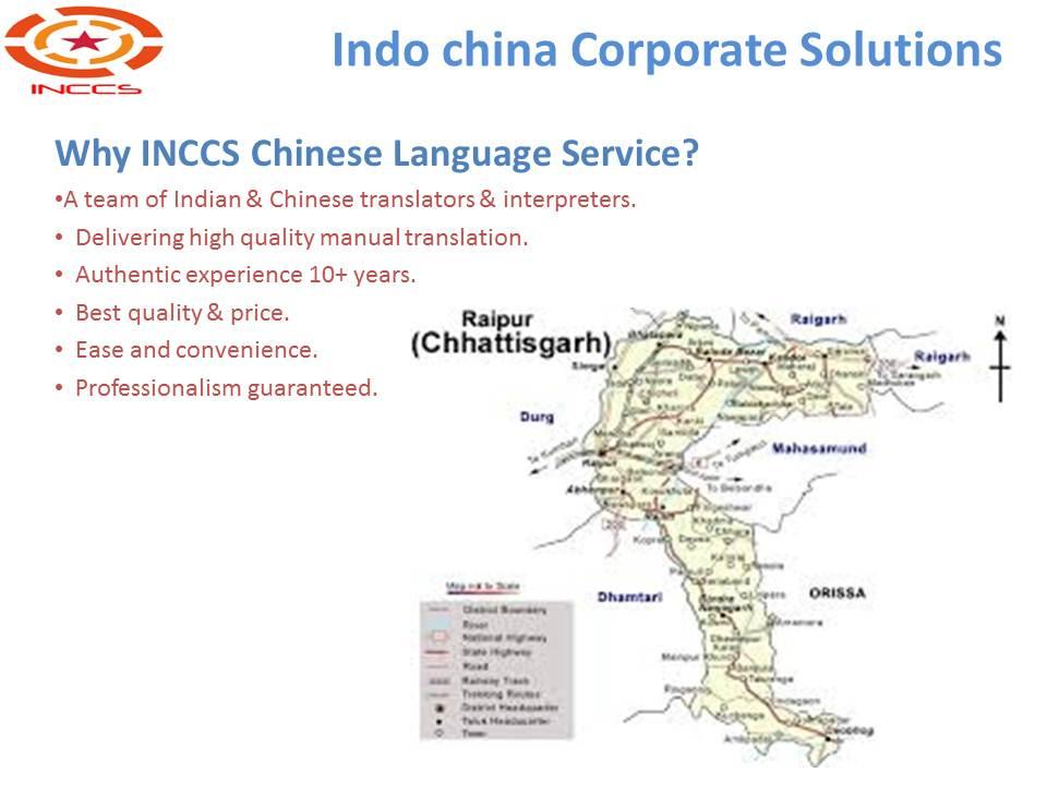 91 9004673076 Directly Speak To Chinese Interpreter Raipur 91